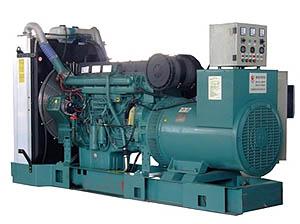 Generatore di Corrente Usato, Consigli  Generatore di Corrente
